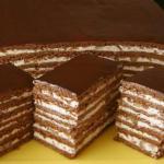 Медово - шоколадный торт с орехами.