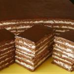 Торт медово - шоколадный с орехами.