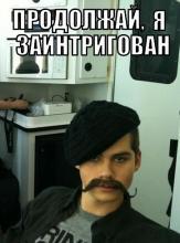 Аватар пользователя galya17