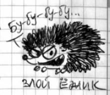 Аватар пользователя Евгения